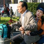 Un'immagine tratta dal road-movie Survival Family di Yaguchi Shinobu (Giappone, 2017)