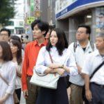 Attimi di smarrimento durante Before We Vanish di Kiyoshi Kurosawa (Giappone, 2017)