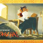 Un manifesto promozionale del corto Baozha! di Jasper Liu (Singapore, 2017)