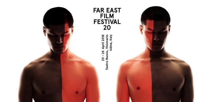 Far East Film Festival 2018: presentazione