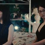 Vanità femminile in At the Terrace di Yamauchi Kenji (Giappone, 2016)