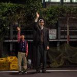 Una strana coppia di protagonisti per la commedia My Uncle di Nobuhiro Yamashita (Giappone, 2016)