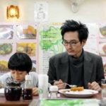 Ancora la fantastica coppia, stavolta a tavola, nel corso di My Uncle di Nobuhiro Yamashita (Giappone, 2016)
