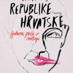 La locandina di The Constitution di Rajko Grlić (Ustav Republike Hrvatske, Croazia 2016)