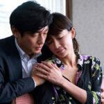 Due dei protagonisti di And Then There Was Light di Tatsushi Ōmori (Hikari, Giappone 2017)