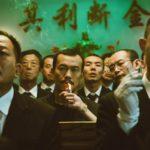 """""""Colletti bianchi"""" in Cina durante Ash Is Purest White di Jia Zhangke (Jiang hu er nv, Cina, Francia, Giappone 2018)"""