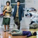 Un'apocalittica immagine tratta da Yocho di Kiyoshi Kurosawa (Giappone, 2017)