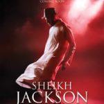 La locandina di Sheikh Jackson di Amr Salama (Egitto, 2017)