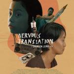 La locandina internazionale di Nervous Translation di Shireen Seno (Filippine, 2018)