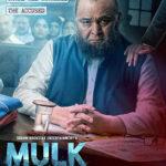 La locandina di Mulk di Anubhav Sinha (India, 2018)
