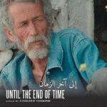 La locandina di Until the End of Time di Yasmine Chouikh (IIa akher ezaman, Algeria 2017)