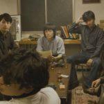 Riunioni di lavoro nel corso di Dare to Stop Us di Shiraishi Kazuya (Giappone, 2018)