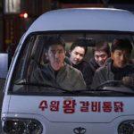 Squadra narcotici da ridere in Extreme Job di Lee Byoung-heon (Corea del Sud, 2019)