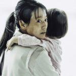 Yili Ma in una drammatica immagine tratta da Lost Found di Yue Lue (Zhao dao ni, Cina 2018)