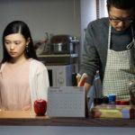 Vita domenstica durante Ten Years Japan di Kinoshita Yusuke, Hayakawa Chie, Fujimura Akiyo, Ishikawa Kei, Tsuno Megumi (Giappone, 2018)