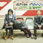 Ordinarie attese nel corso di Ten Years Japan di Kinoshita Yusuke, Hayakawa Chie, Fujimura Akiyo, Ishikawa Kei, Tsuno Megumi (Giappone, 2018)
