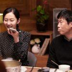 """Cellulari """"al comando"""" nel corso di Intimate Strangers di Lee Jae-kyoo (Corea del Sud, 2018)"""