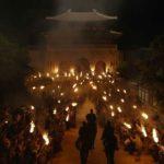 Spettacolari scene notturne durante Monstrum di Jong-ho Huh (Mulgoe, Corea del Sud 2018)