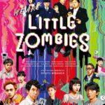 La locandina internazionale di We Are Little Zombies di Makoto Nagahisa (Wî â Ritoru Zonbîzu, Giappone 2019)