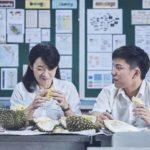 Momenti di vita quotidiana in Wet Season di Anthony Chen (Singapore, Taiwan 2019)