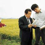 Indagine continua durante Memorie di un assassino di Bong Joon Ho (Salinui chueok, Corea del Sud 2003)