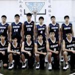 La squadra di basket al completo in We Are Champions di Chang Jung-chi (Taiwan, 2019)