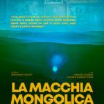 La locandina del documentario La macchia mongolica di Piergiorgio Casotti (Italia, 2020)
