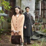 Una significativa immagine tratta da Wife of a Spy di Kiyoshi Kurosawa (Giappone, 2020)
